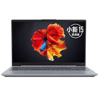 百亿补贴:Lenovo 联想 小新15 2020 锐龙版 15.6英寸笔记本电脑(R7-4800U、8GB、512GB)