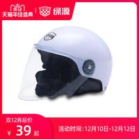 綠源冬季電動車頭盔男女士四季通用保暖半盔電瓶車安全帽