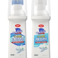 Magicguard 魔法卫士 小白鞋清洁剂 100ml+增白剂 100ml
