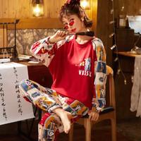 2021新品纯棉长袖动物国风元素时尚女士家居服套装睡衣女