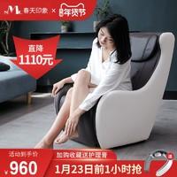 春天印象按摩椅家用全身小型迷你全自动智能背部按摩沙发椅