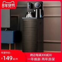 荣事达茶吧机家用全自动立式智能冷热下置式水桶新款多功能饮水机