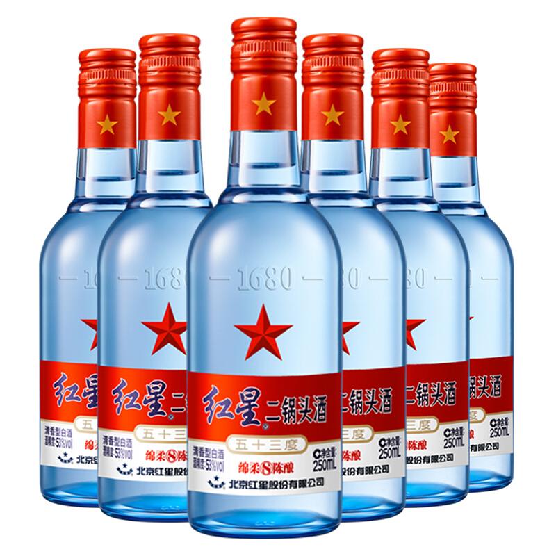 红星 白酒 蓝瓶二锅头 绵柔8陈酿 清香型 53度 250ml*6瓶 六瓶装(新老包装随机发货)