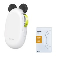 SUPVAN 硕方 T10 热敏标签机 带小老鼠耳朵 标配版