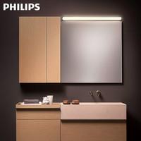 聚划算百亿补贴:PHILIPS 飞利浦 免打孔LED镜前灯  16W 1.2m
