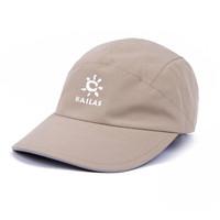 KAILAS 凯乐石 KF210002 GORE-TEX棒球帽