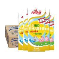 88VIP:Anchor  安佳 金装儿童牛奶 190ml*27盒