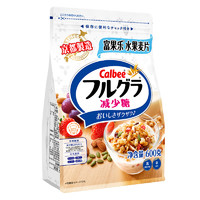 Calbee 卡乐比 减少糖早餐即食谷物麦片 600g+ 卡乐比 原味水果麦片 700g+西麦燕麦片原味牛奶560g +凑单品