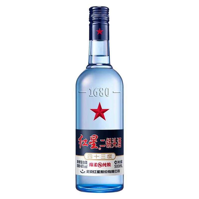 红星 二锅头酒 绵柔8纯粮 蓝瓶 43%vol 清香型白酒 500ml 单瓶装