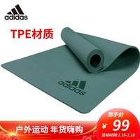 阿迪达斯(adidas)瑜伽垫加厚男女健身舞蹈垫 TPE材质双面纯色加厚训练垫运动垫子仰卧起坐 生绿色5mm