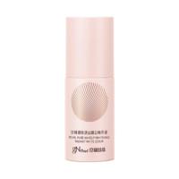 gN pearl 京润珍珠 透白裸妆精华液 30g