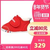 MIKIHOUSE宝宝专业学步鞋婴儿鞋获奖品质机能鞋童鞋