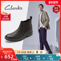 clarks其乐男鞋2020秋季经典英伦风皮靴潮流切尔西靴男光面踝靴男