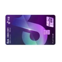 CEB 中国光大银行 抖音联名系列 信用卡菁英白金卡