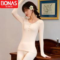BONAS 宝娜斯 保暖女士内衣美体修身套装 *2件