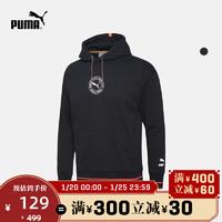 PUMA/彪马/官方店 男子休闲抽绳连帽卫衣 TFS 597340