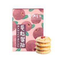 荣诚 蔓越莓酥 120g