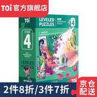 TOI 儿童拼图 精灵公主(适合3-4.5岁宝宝) +凑单品