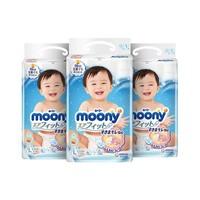 88VIP:moony 尤妮佳 婴儿纸尿裤 L54片 *3包