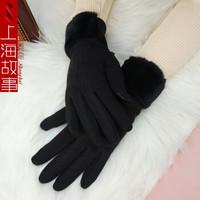 上海故事 学生女秋冬季骑车用加绒加棉加厚防寒可爱冬天触屏保暖手套 黑色