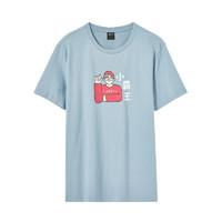 A21 R401131057 情侣款T恤