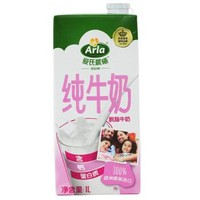 Arla爱氏晨曦脱脂纯牛奶200ml*24盒*2件+ 西麦 燕麦片原味牛奶560g +凑单品