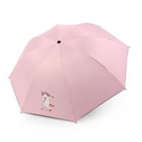 居居家 晴雨两用遮阳伞