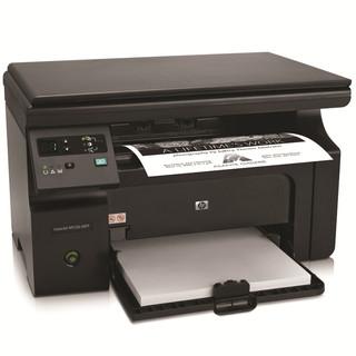 HP 惠普 LaserJet Pro M1136 激光打印机 黑色