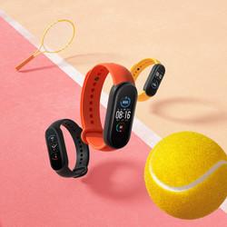 小米手环5 动态彩屏 心率运动手环50米防水24小时心率监测
