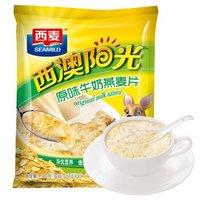 88VIP:SEAMILD 西麦 西澳阳光燕麦片 原味  560g+ 澳洲进口蒙牛纯牛奶1L*12盒 +凑单品