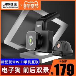 小米有品捷渡汽车行车记录仪高清夜视前后双录360全景无线免安装
