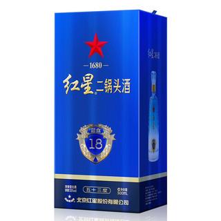 红星 二锅头酒 蓝盒 18 53%vol 清香型白酒 500ml*6瓶 整箱装