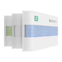 Z towel 最生活 青春系列 A-1159 毛巾套装 3条装 34*76cm 120g 白色+蓝色+绿色