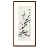 雅昌 齐白石《虾趣图》64×129cm装饰画 宣纸