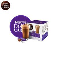 限地区:Dolce Gusto   花式咖啡胶囊 16颗 *2件