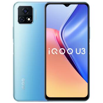 iQOO U3 5G手机 8GB+128GB 浅蔚蓝