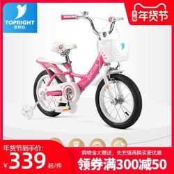 途锐达儿童自行车公主款3-10岁女孩宝宝141618寸童车脚踏单车礼物