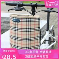 折疊自行車車筐加厚帆布車籃子滑板電動車車簍防水前車筐