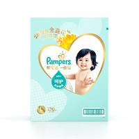 Pampers 帮宝适 一级帮系列 纸尿裤 XL42片