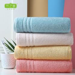 竹之锦 竹纤维毛巾 2条装