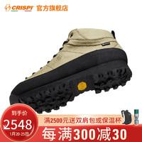 雨雪季,如何选鞋?GTX啊!那GTX鞋怎么选?看我选的这十多款如何!