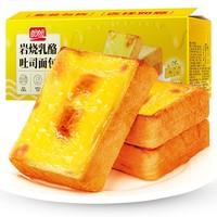 百亿补贴、移动专享:盼盼 岩烧乳酪吐司面包 600g 约12袋