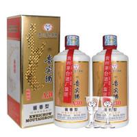 贵州茅台集团 茅乡贵宾酒 53度酱香型A30白酒 500ml* 2瓶装