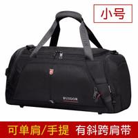 瑞士军刀瑞戈大容量手提旅行包多功能男士行李包