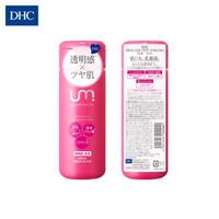 DHC 蝶翠诗 UM乳酸菌高保湿乳液 150ml *2件
