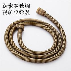仿古花洒软管 1.5米加密管铜帽铜芯加厚耐温三元乙丙内管