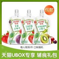「天猫UBOX项目」亨氏超金营养果泥78g 3包装 口味随机