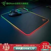 雷蛇Razer Firefly烈焰神虫织物版RGB幻彩发光硬质USB游戏鼠标垫 烈焰神虫V2