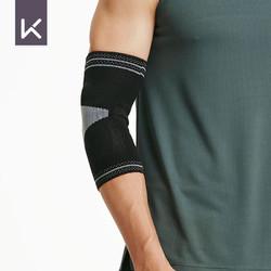 Keep 10740  运动训练固定护肘