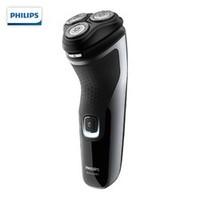 PHILIPS 飞利浦 S2305/06 电动剃须刀